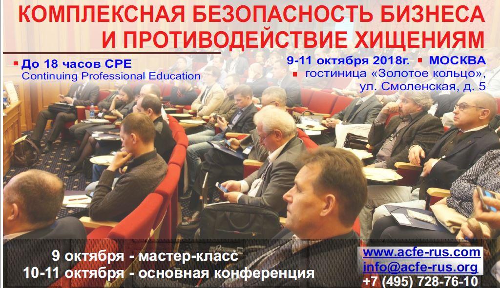 Иконографика с конференции